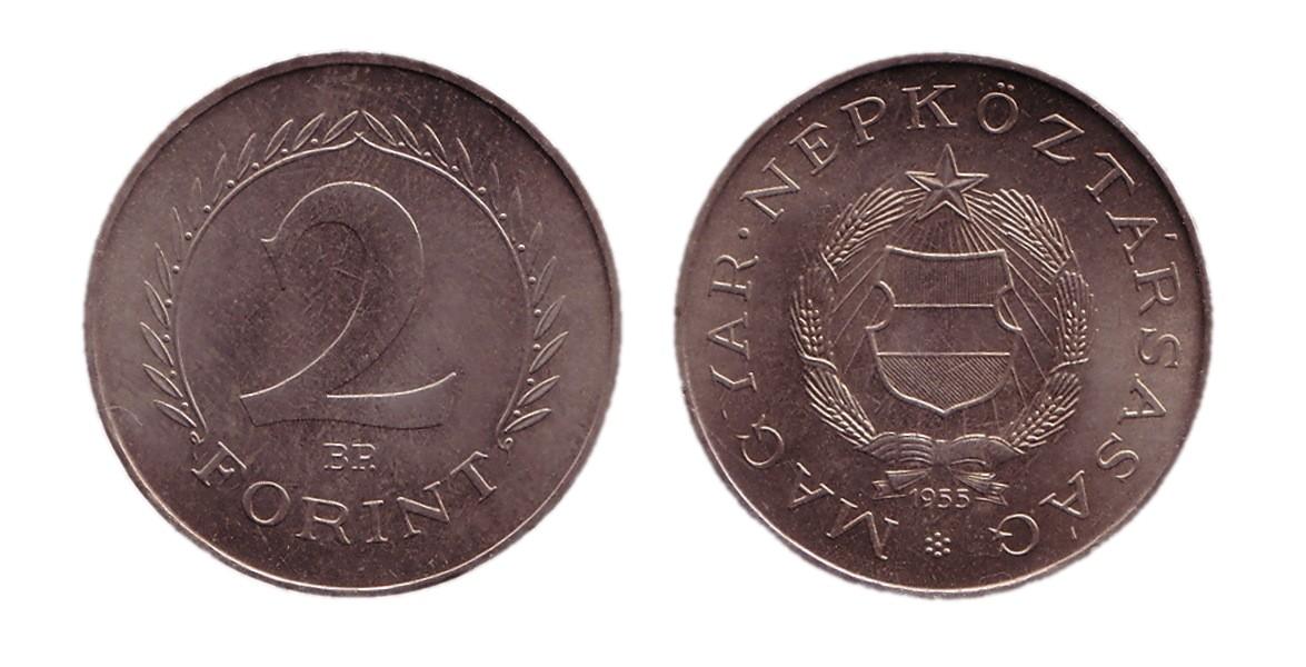 http://www.forintportal.hu/dejoislenne/www_forintportal_hu_1955_2_forint_dejoislenne.jpg