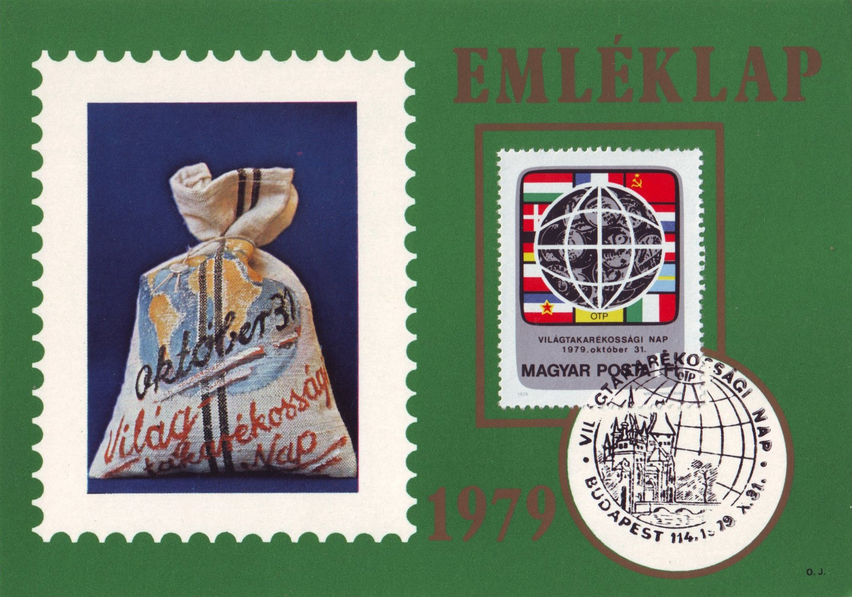 http://www.forintportal.hu/emleklap/www_forintportal_hu_vilagtakarekossagi_nap_1979_a_nagy.jpg