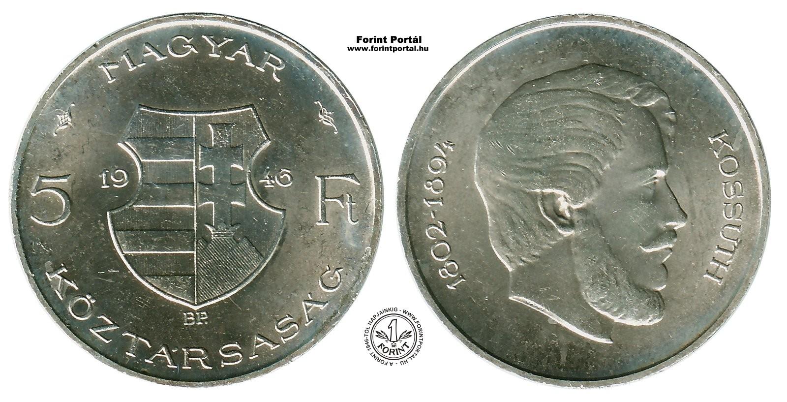 http://www.forintportal.hu/forint/5_forint/www_forintportal_hu_1946_5_forint.jpg
