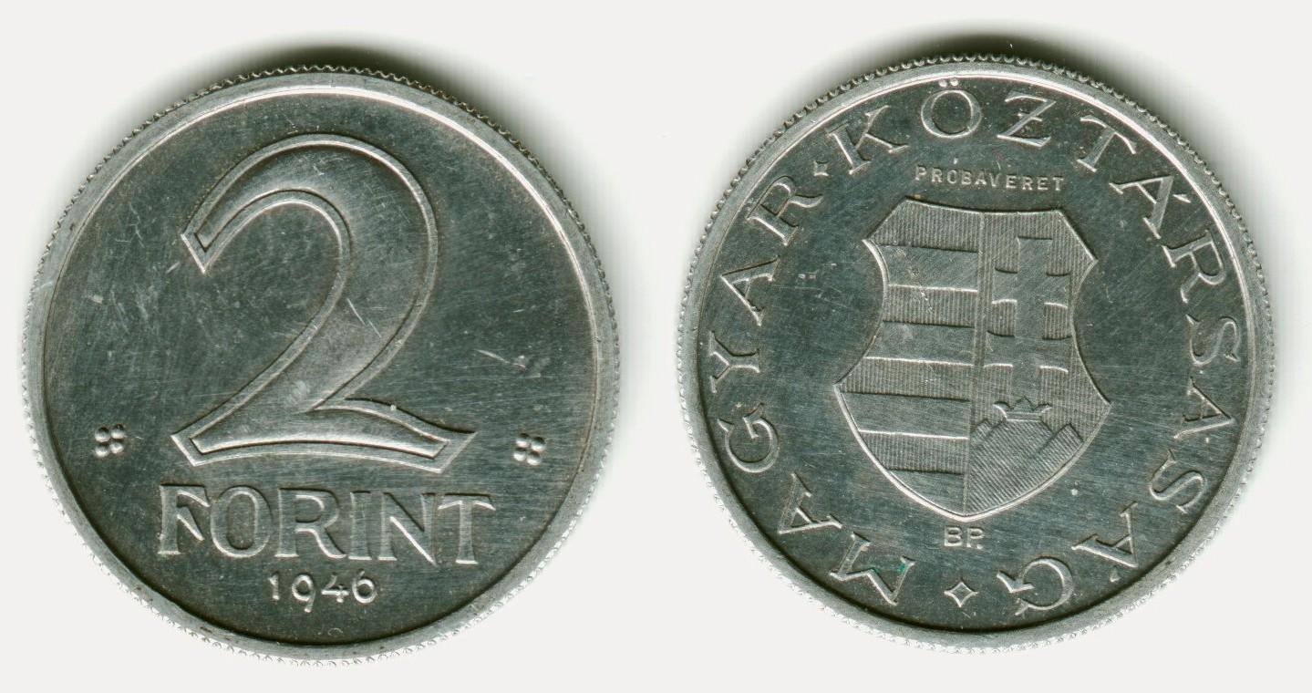 http://www.forintportal.hu/hirek/1946-os-2-forint-eredeti-es-az-artex-utanveret-kiegeszites/1946-os-2-forint-eredeti-es-az-artex-utanveret-kiegeszites_probaveret_aluminium.jpg