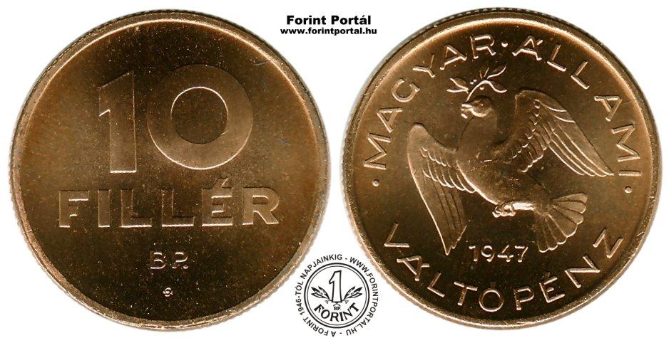 http://www.forintportal.hu/ritkasagkatalogus/10_filler/www_forintportal_hu_1947_10filler_vorosrez_rozettas.jpg