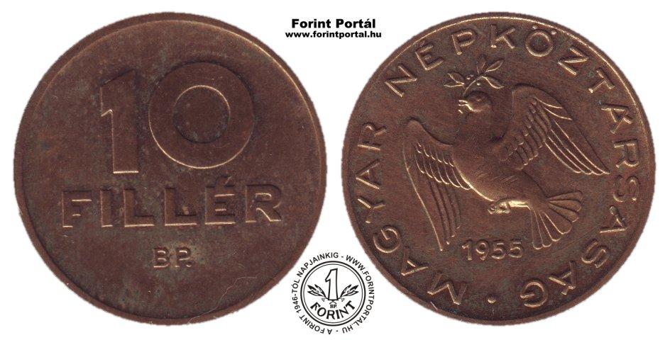 http://www.forintportal.hu/ritkasagkatalogus/10_filler/www_forintportal_hu_1955_10filler_alubronz_veret.jpg