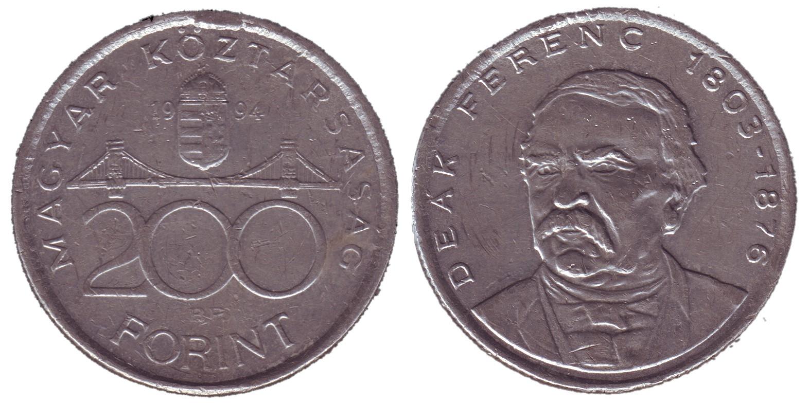 http://www.forintportal.hu/ritkasagkatalogus/200_forint/www_forintportal_hu_1994_200forint_hamis_olom.jpg