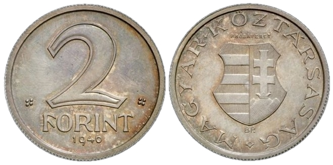 http://www.forintportal.hu/ritkasagkatalogus/2_forint/www_forintportal_hu_1946_2forint_probaveret_ag.jpg