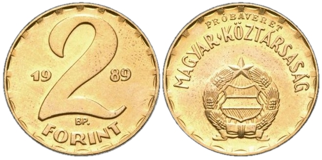 http://www.forintportal.hu/ritkasagkatalogus/2_forint/www_forintportal_hu_1989_2forint_mk_korirat_mnk_cimer_probaveret.jpg