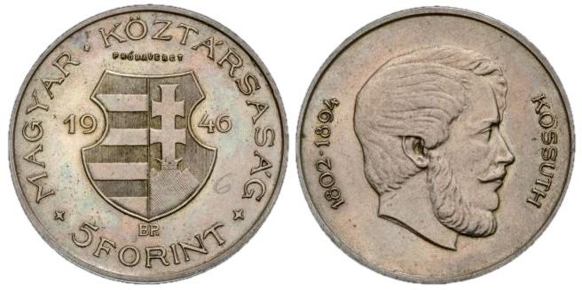 http://www.forintportal.hu/ritkasagkatalogus/5_forint/www_forintportal_hu_1946_5forint_probaveret_peremirat_nagyobb_betuk_femjel_nelkul.jpg