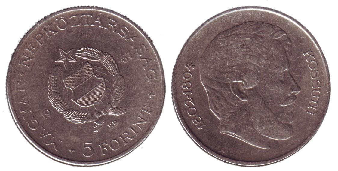 http://www.forintportal.hu/ritkasagkatalogus/5_forint/www_forintportal_hu_1967_5forint_045fokkal_elfordult.jpg
