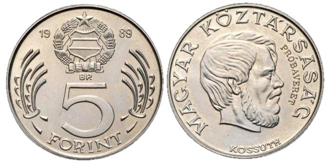 http://www.forintportal.hu/ritkasagkatalogus/5_forint/www_forintportal_hu_1989_5forint_mk_korirat_mnk_cimer_probaveret.jpg